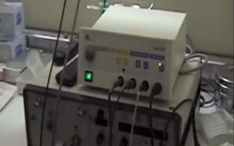 Radiofréquence,matériel